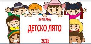 str_lyato2018m.jpg
