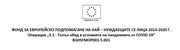 topal_logo.jpg